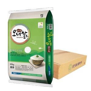 고성농협 오대쌀 10KG 19년산 햅쌀 (박스포장)