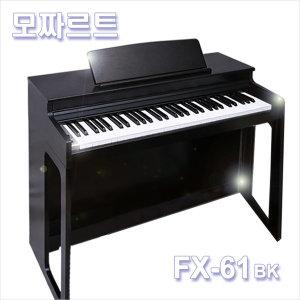 모짜르트 FX-61 디지털피아노 대한뮤직 블랙색상