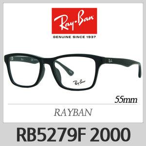 레이벤 안경테 RB5279F 2000 레이밴 RB5279-F