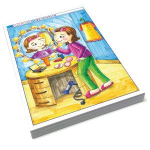 아동생활화 미술북 (중급-하) 아동미술교재 (54장)