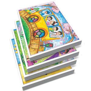 아동생활화 미술북 (초급 중급) 아동미술교재 (216장)