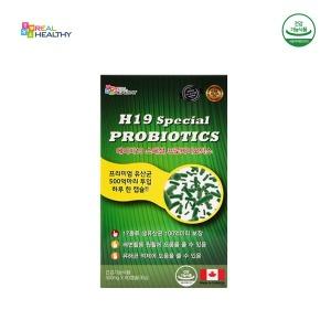 H19 스페셜 500억 투입 프로바이오틱스 60캡슐 2개월