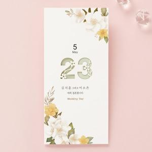카드퀸 50매 소량주문 봉투 스티커 모바일청첩장