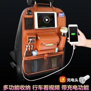 자동차 용품 USB 충전 다기능 뒷좌석 수납 가방