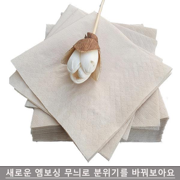 5000매 칵테일냅킨갈색지 고급네프킨 napkin 갈색냅킨
