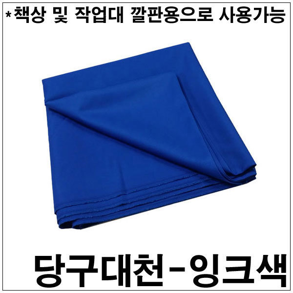 서예용품/서예깔판/서예세트/붓글씨/서예도구/서예붓