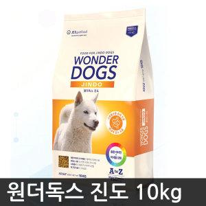 애견사료 원더독스 진도 10kg /성견용/어덜트