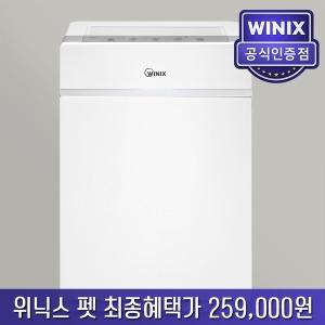 펫 공기청정기 APEE443-HWK 펫을 사랑한 공기청정기