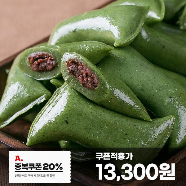 쿠폰적용 13300원  모시장인 굳지않는 앙금가래떡1+1