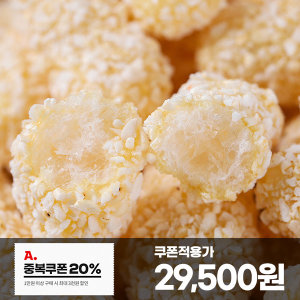 (무배)정일품 찹쌀유과 3kg 쿠폰가 29500원