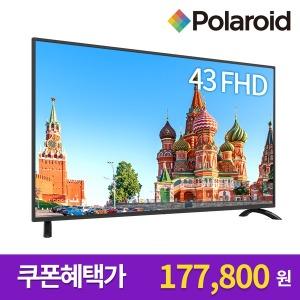 109cm(43) FHD POL43F LEDTV 쿠폰혜택가 177800원