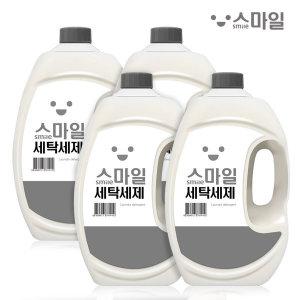 스마일 세탁세제 (2.5L 4개) 총 10L / 액체