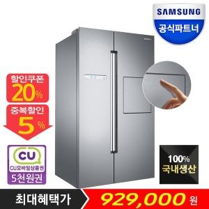 양문형냉장고 2도어 RS82M6000SA 무료배송 인증점M