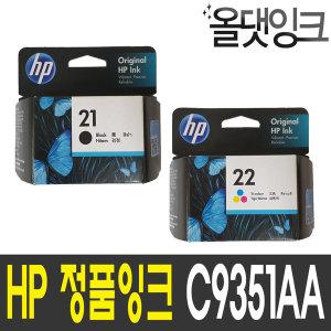 잉크 C9351AA 21 22 Deskjet D2460 D3290 4355 910
