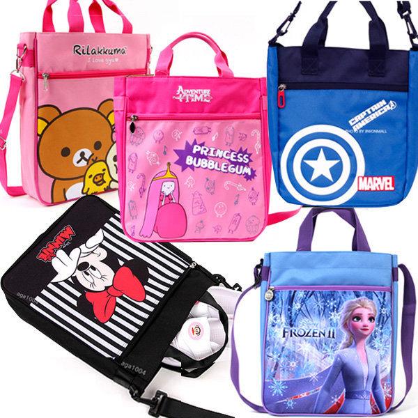 신발주머니 보조가방 실내화가방 학원 초등학생가방