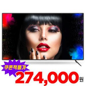55인치TV UHDTV 텔레비전 4K 티브이 LED TV W