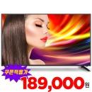 LEDTV 43인치 중소기업 텔레비전 티비 모니터 FHD W