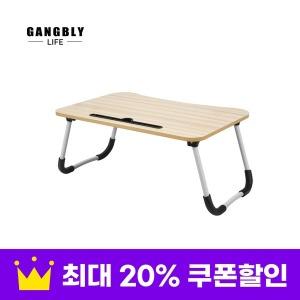 강블리라이프 베드 트레이 / 접이식 테이블 (기본형)
