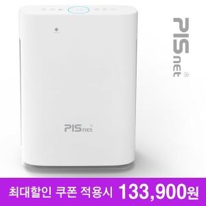 PM2.5 숫자표시 대형 공기청정기 피스넷 퓨어제로 H13