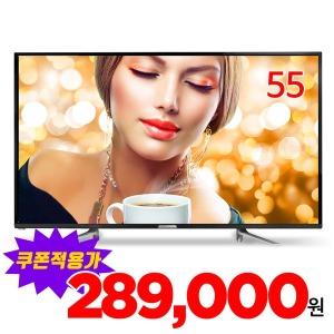 UHDTV 55인치 텔레비전 4K 티비 LED TV 삼성패널