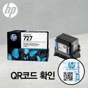 HP727헤드 B3P06A T920 T930 T1500 T1530 T2500 T1600