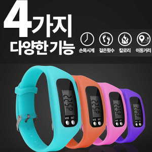 만보기 시계 만보 계 손목 칼로리측정 운동 전자
