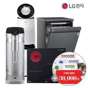 LG 정수기렌탈/최대6개월무료/신세계최대18만+후기1만