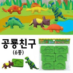사각몰드(공룡)-점토찍기틀 모양틀 조형틀 공룡찍기틀
