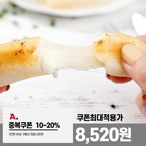 모짜치즈떡 1kg +1kg/쿠폰적용가 8520원