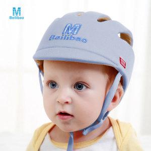 바이저 아기머리보호대 유아안전모 헬멧
