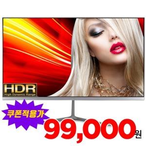 24인치모니터 LED 게이밍 컴퓨터모니터 FHD HDR 75hz W