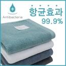 송월 타월 향균 무지 항균도 99.9% 수건 3매 선물세트