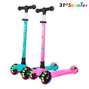 21세기 착탈식 어린이 킥보드/21st 스쿠터/scooter