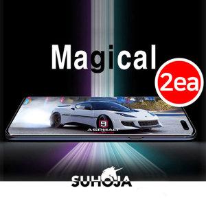 매직컬 자가복원 풀커버필름/ 갤럭시Z플립 / SM-F700