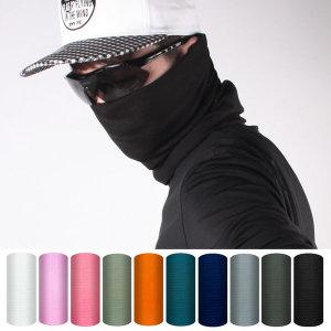 자외선차단마스크 얼굴가리개 넥워머 버프 두건 MUGI