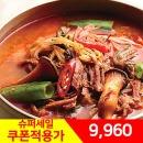육개장600gX4봉