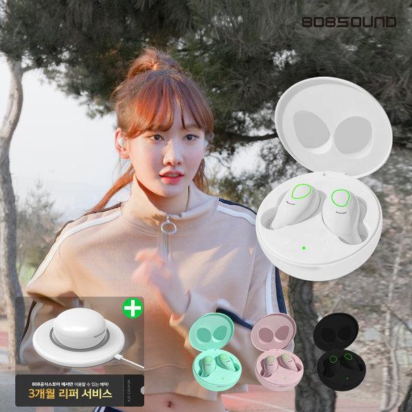 버블 팟 마카롱 터치 블루투스 무선이어폰 차이팟 흰색