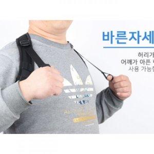 끈조절 남녀공용 어깨밴드/어깨교정벨트/바른자세