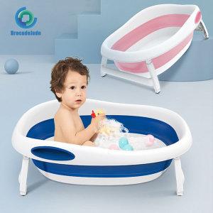 접이식 욕조 신생아욕조아기욕조이동식목욕통풀딩욕조
