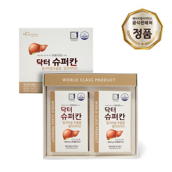 닥터슈퍼칸 간건강/실리마린/밀크씨슬 2개월GIFT