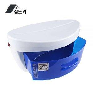 UV 자외선 마스크 케이스 보관함 소독기