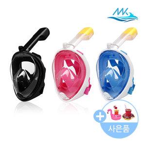 메이스 스노쿨링 마스크/어린이/아동/스노쿨링/장비