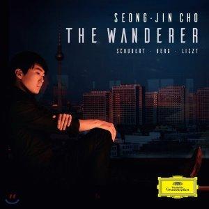 조성진 - 슈베르트: 방랑자 환상곡   베르크   리스트: 피아노 소나타 (The Wanderer)  디럭스 버전...