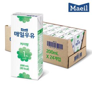 매일 멸균우유 저지방 1프로 200ML 24팩