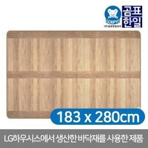 곰표한일 전기매트 카페트/장판/요 대청마루 GL 울트라