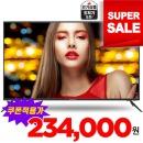 50인치TV UHDTV LED 4K 티비 모니터 W