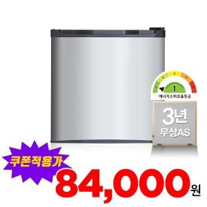 미니냉장고 46L 1등급 예쁜 원룸 소형 냉장고 메탈 S