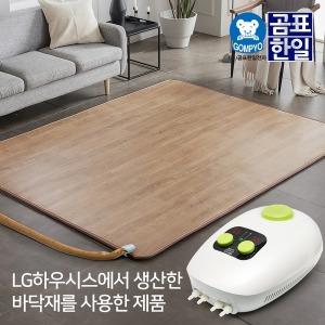 곰표한일 온돌마루 온수매트 카페트매트/장판/요