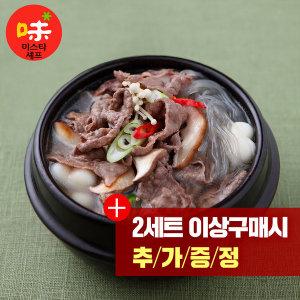 미스타셰프 버섯뚝배기불고기 400g 4팩/뚝불/사은품