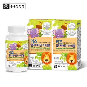 키즈 멀티비타민 미네랄 60정 2박스 4개월분
